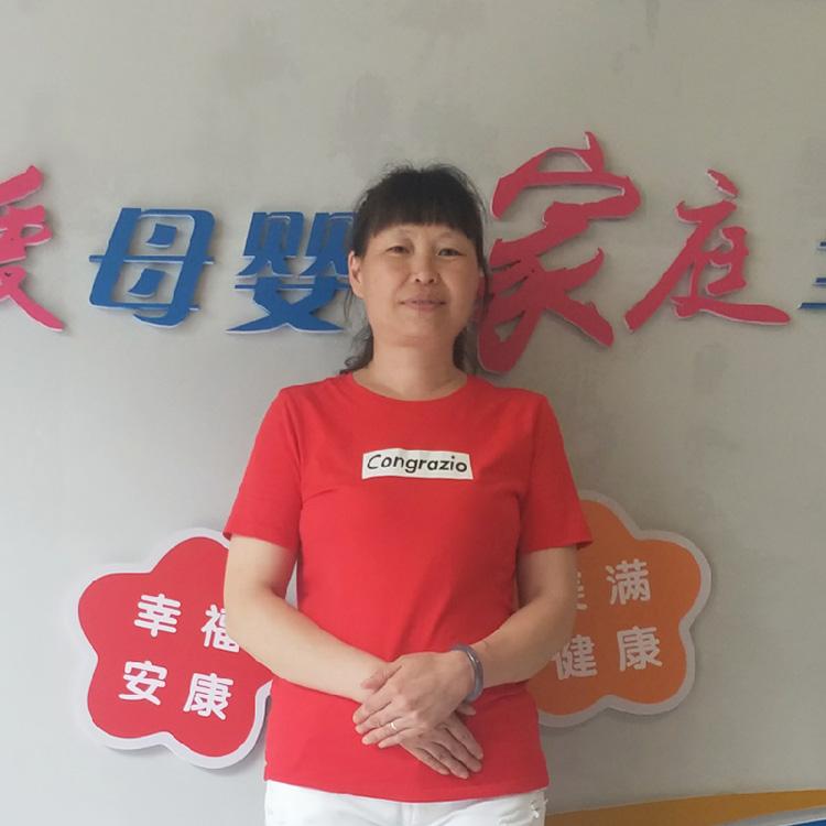 住家月嫂(有证)—袁香书